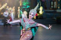 Voyage, voyage équipé, voyage en Asie